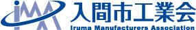 入間市工業会ロゴ